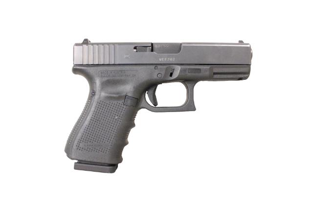 Is it a Glock 23